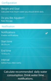 Aqualert для android