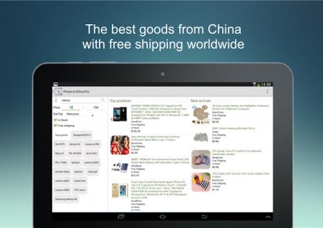 Цены в Китае для андроид