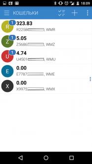 WebMoney Keeper для android