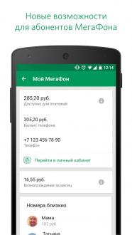Visa QIWI (Киви) кошелек для андроид