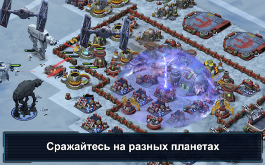 Звездные войны - Вторжение для андроид