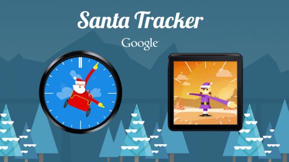 Радар Санта-Клауса для андроид