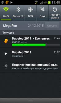 Музыка ВКонтакте скачать для андроид