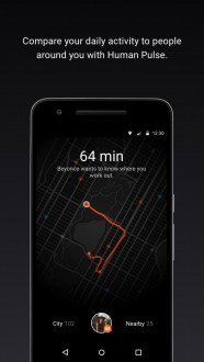 Human - Activity tracker для android