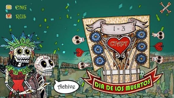Мексиканцы против Скелетов ТД на андроид