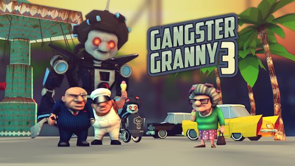 Gangster Granny 3 на андроид
