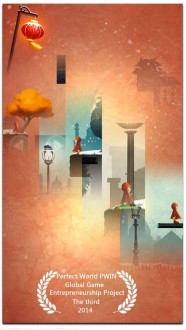 Lost Journey на android