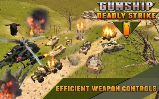Gunship Sandstorm Wars 3D на android