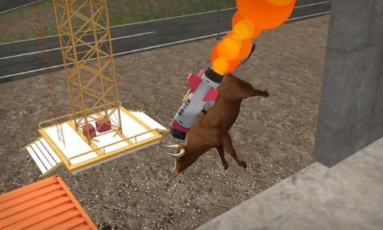 Симулятор быка 3D на Android