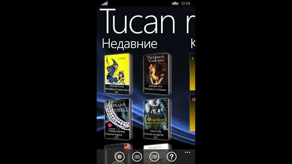 Tucan reader для windows phone