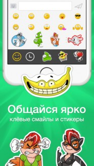 ДругВокруг для iphone, ipad
