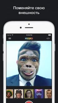 MSQRD / Маскарад для iphone, ipad