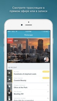 Periscope для iphone, ipad